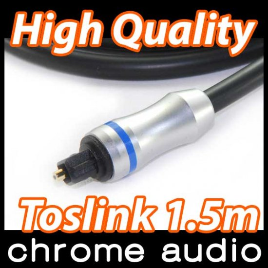 Toslink Optical Digital Audio Cable 1.5m - Click Image to Close